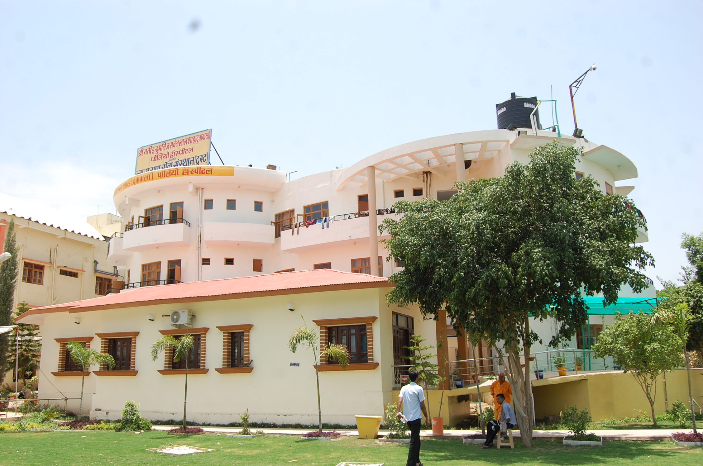 Polio Hospital at Narayan Seva Sansthan